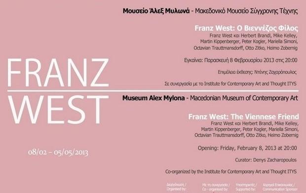 Franz West: Ο Βιεννέζος Φίλος