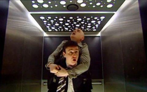 Voice recognition elevator, Eleven
