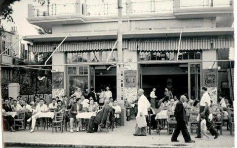 Κέντρο Διασκέδασης Λουξ, 1952