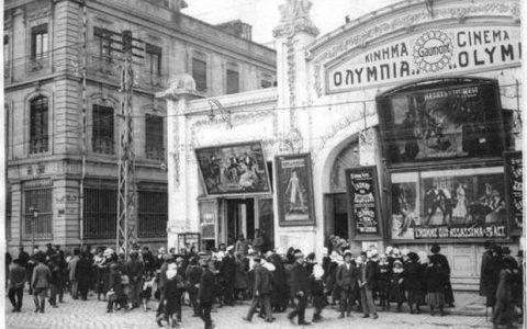 Οι παλιοί κινηματογράφοι της Θεσσαλονίκης