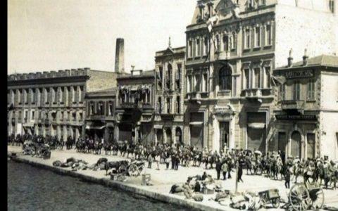 Ενα χαμένο άγνωστο φιλμ, Πρόσφυγες του 1922, Σμύρνη