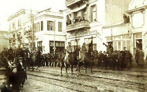 Πρωτόκολλο παραδόσεως της Θεσσαλονίκης