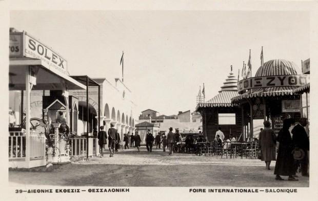 42 φωτογραφίες μιλάνε για την παλιά Θεσσαλονίκη