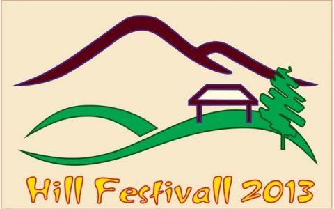 1ο Φεστιβάλ Λόφου στον Φιλώτα