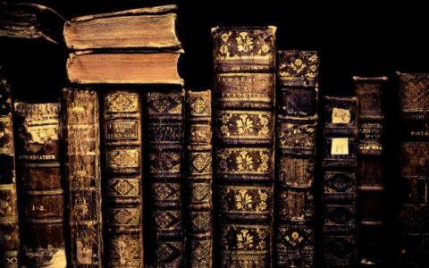 Τα εκατό βιβλία με τη μέγιστη επιρροή στην πορεία της ανθρωπότητας