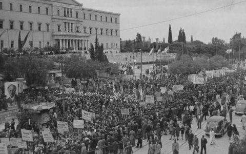 12 Οκτωβρίου 1944: Απελευθέρωση της Αθήνας