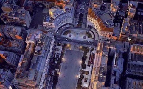 Δείτε τη Θεσσαλονίκη από ψηλά, Like a bird