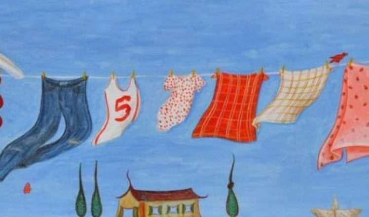 Πολύχρωμη μπουγάδα