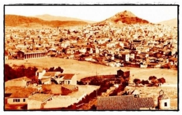 Όσα αποφεύγουμε να λέμε για την Αθήνα του 19ου αιώνα