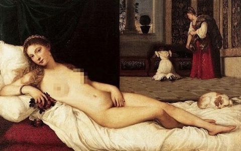 Πώς θα ήταν διάσημοι πίνακες αν οι γυναίκες ήταν λεπτότερες