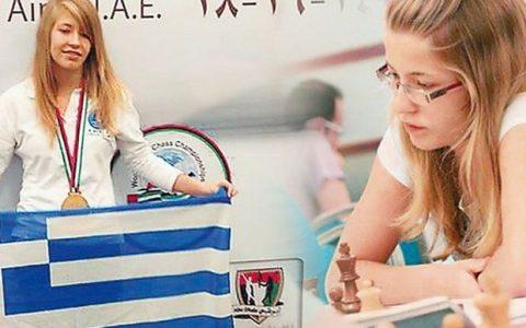 13χρονη Ελληνίδα η νέα παγκόσμια πρωταθλήτρια στο σκάκι