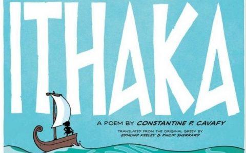 Το περίφημο κόμικ Ιθάκη του Καβάφη τώρα στα ελληνικά!
