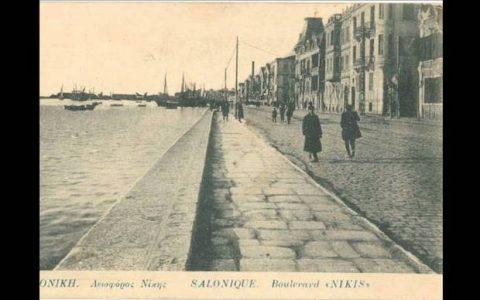 The Dubliners - Salonika