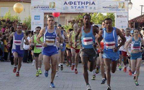 9ος Διεθνής Μαραθώνιος «Μέγας Αλέξανδρος»