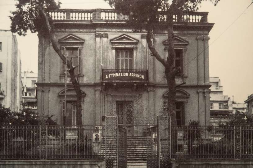 1-gymnasio-thessaloniki-palia