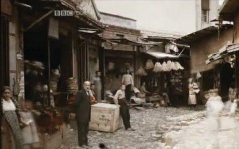 Thessaloniki in Colour (1913)