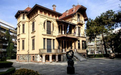 Casa Bianca ή Villa Fernandez (σημερινή Δημοτική Πινακοθήκη Θεσσαλονίκης)