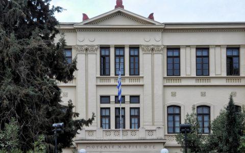 Κτίριο Παλαιάς Φιλοσοφικής Θεσσαλονίκης