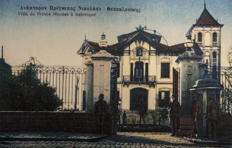 Vila-Kapantzi-Thessaloniki-23