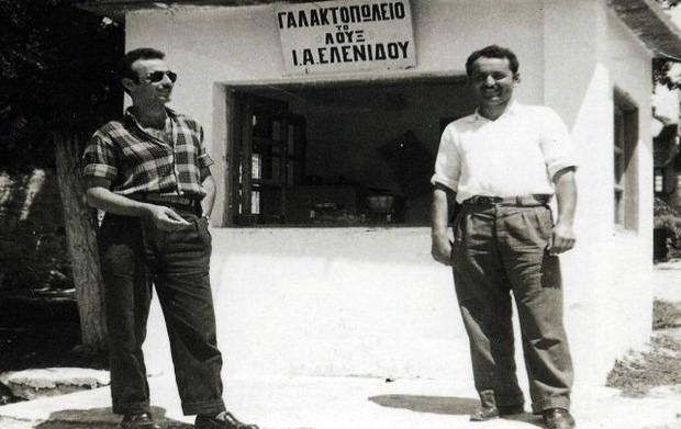 Τρίγωνα Πανοράματος Ελενίδη, μια μικρή ιστορία της Θεσσαλονίκης