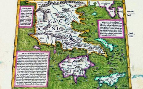 Έκθεση παλαιών χαρτών της Μακεδονίας