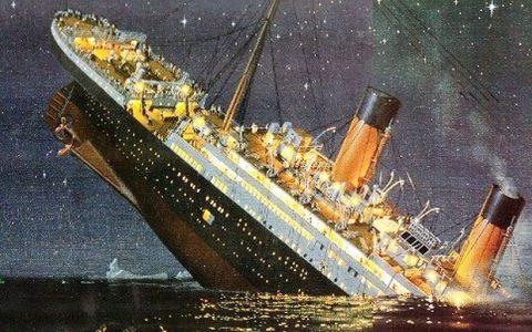 Το πλοίο των ηλιθίων