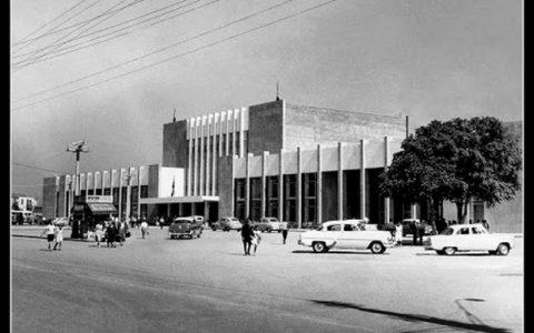 Υπεραστικοί Σταθμοί - Σιδηροδρομικός Θεσσαλονίκη 1970