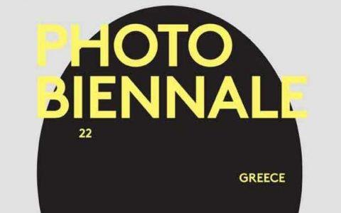 Photobiennale Θεσσαλονίκη, πρόγραμμα 9-10 Μαΐου 2014