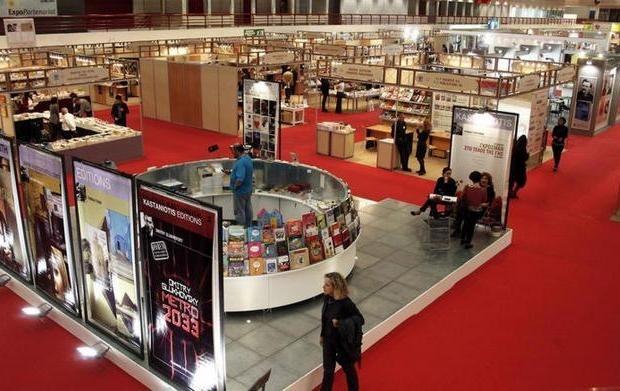 11η Διεθνής Έκθεση Βιβλίου Θεσσαλονίκης