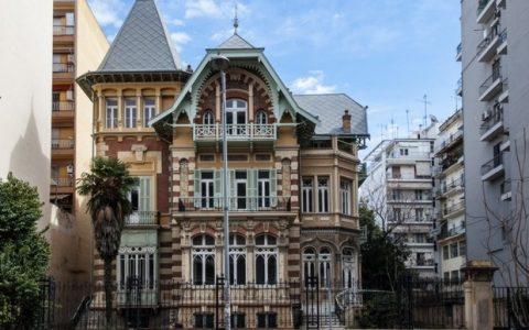 Βίλα Αχμέτ και Γιουσούφ Καπαντζή, πρώην κτίριο ΝΑΤΟ