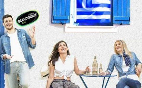 3 Έλληνες φοιτητές θριάμβευσαν σε διεθνή διαγωνισμό καινοτομίας!