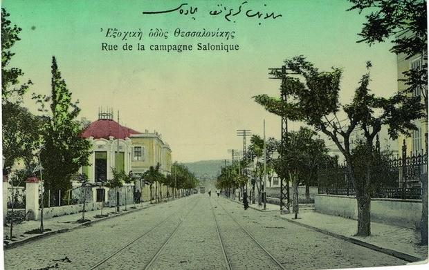 Η περίφημη Περιοχή των Εξοχών της Θεσσαλονίκης των αρχών του 20ου αιώνα