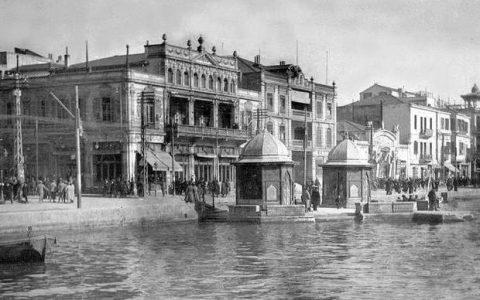 Θεσσαλονίκη, μια πόλη σε έναν κόσμο που ήταν έτοιμος ν'αλλάξει για πάντα
