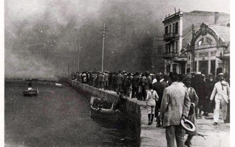 Η πυρκαγιά της Θεσσαλονίκης 1917, ένα μοναδικό φιλμάκι