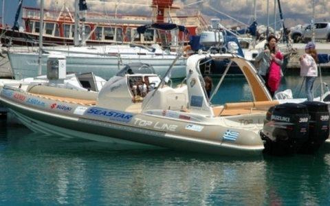 Hellas – Azores, Αποστολή Θεσσαλονίκη ως τις Αζόρες