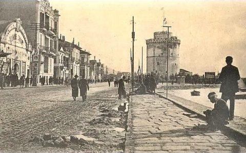Η Θεσσαλονίκη του 1889
