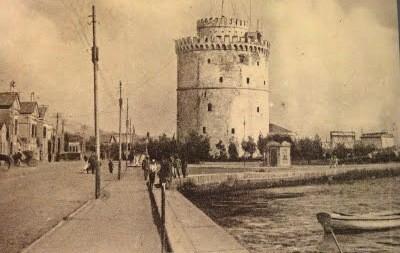 Η Θεσσαλονίκη στα χρόνια του μεσοπολέμου