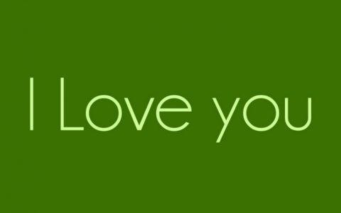 """""""Σ' αγαπώ"""" στη γλώσσα των μαθηματικών"""