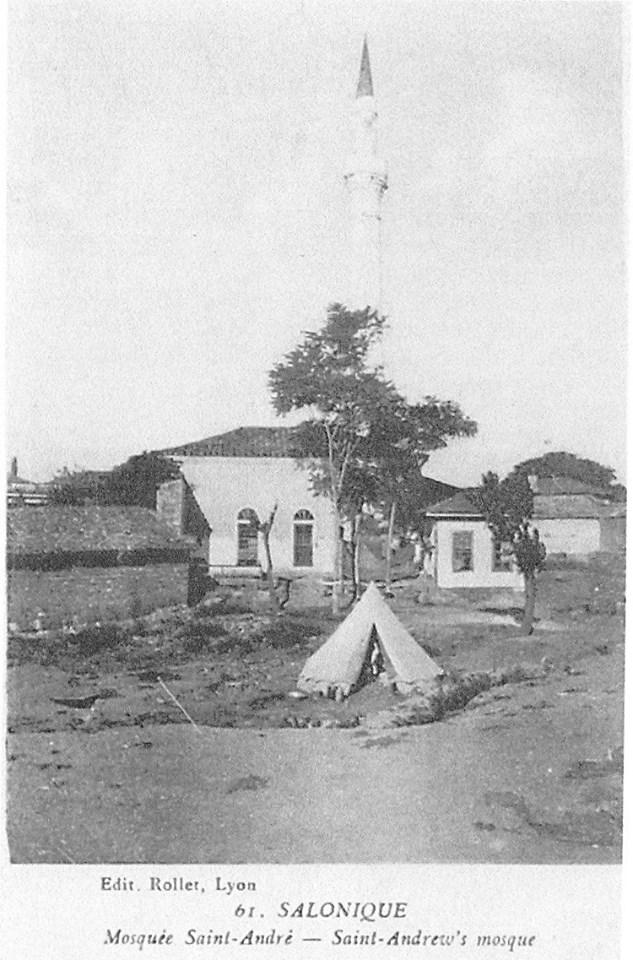 Tzamia-palias-th-Kazaz-Xatzi-Mousa
