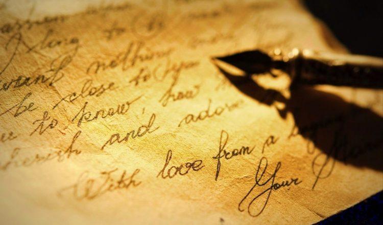 12 ερωτικές επιστολές