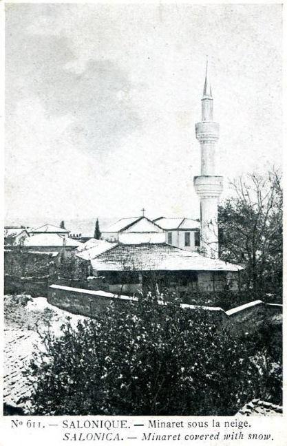 xionismeni-minares