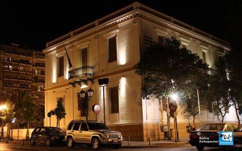 Μουσείο Μακεδονικού Αγώνα, ένα κτήριο-μνημείο στο κέντρο της Θεσσαλονίκης