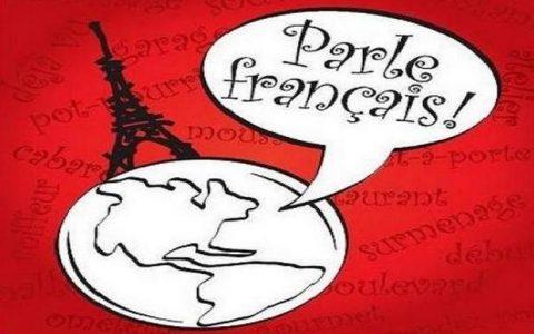 Γαλλικά στον αέρα
