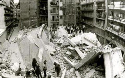 Ο Μεγάλος Σεισμός της Θεσσαλονίκης (20/6/1978)