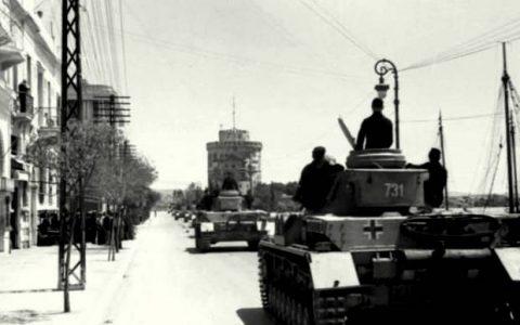 Η Θεσσαλονίκη μέσα από τον φακό Γερμανών εισβολέων (1941-42)