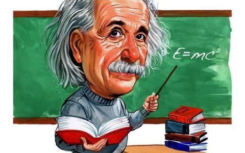Ο γρίφος του Einstein