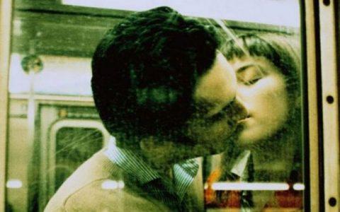 Οι ρομαντικοί άνθρωποι, από την Ιωάννα Γκανέτσα
