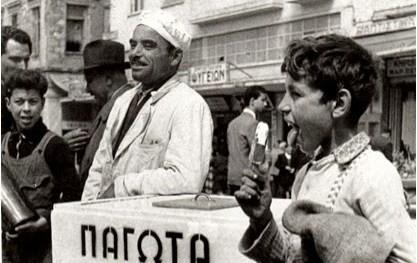 Πότε δοκίμασαν για πρώτη φορά παγωτό ξυλάκι οι Έλληνες