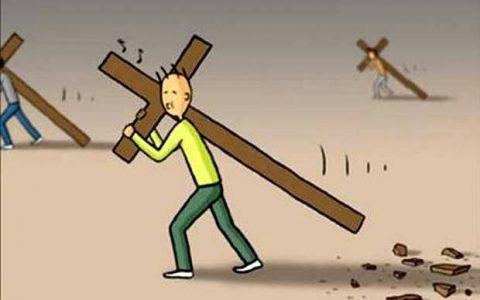 """Ποιος φοβάται να """"σταυρωθεί"""";"""