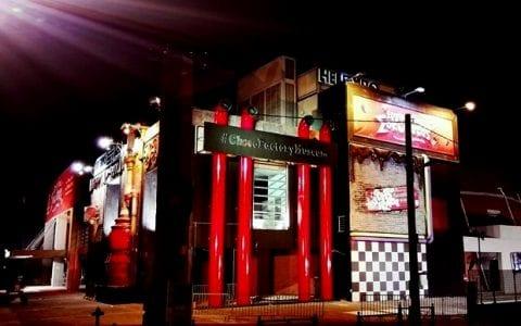 Το  Εργοστάσιο και Μουσείο Σοκολάτας στην Αθήνα!